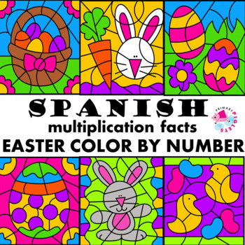 Multiplication Color by Number Easter Set in Spanish