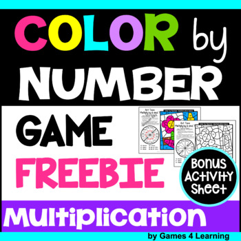 Free Multiplication Color by Number Game: Bonus Multiplication Coloring  Sheet