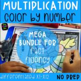 Multiplication Worksheets - Color by Number BUNDLE!