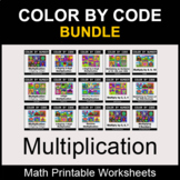 Multiplication - Color by Number - Math Coloring Worksheet