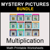 Multiplication - Color by Number - Math Mystery Pictures - BUNDLE