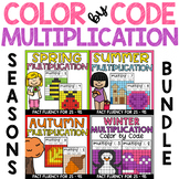 Multiplication Color by Number Mystery Pictures Seasons Bundle