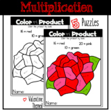 Multiplication Color by Number: Valentine's Day Themed