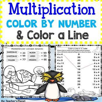 Multiplication Color by Number and Color a Line