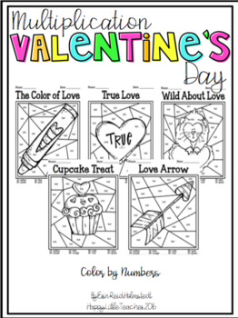 Multiplication Color by Numbers-Valentine's Day Themed