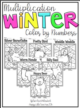 Multiplication Color by Numbers-Winter Themed