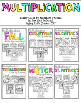 Multiplication Color by Numbers Yearly Growing Bundle