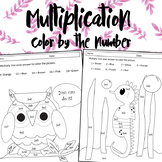 Multiplication Color By The Number