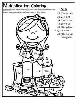 Multiplication Coloring Fun