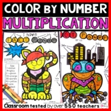 Multiplication Color by Number