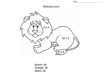 Multiplication Coloring Pages