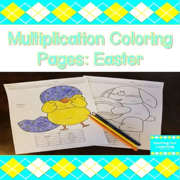 Multiplication Coloring Pages: Easter