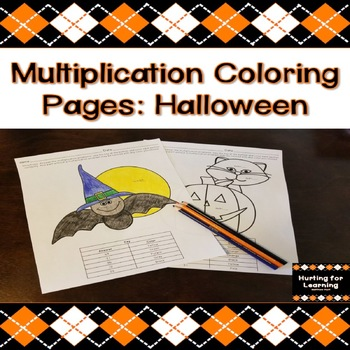 Multiplication Coloring Pages: Halloween