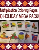 Multiplication Coloring Pages: Mega Pack (TEN HOLIDAYS! FIFTY COLORING PAGES!)