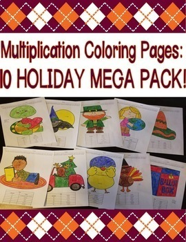 Multiplication Coloring Pages: Ten Holiday Mega Pack (Fifty Pages!)