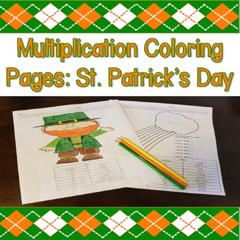 Multiplication Coloring Pages: St. Patrick's Day