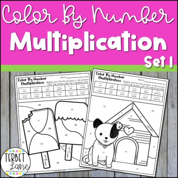 Multiplication Coloring Sheets 1 - 6