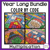Multiplication Coloring Sheets Year Long Bundle