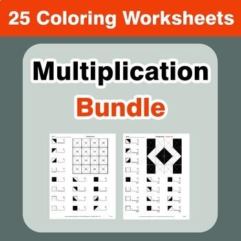 Multiplication Coloring Worksheets Bundle