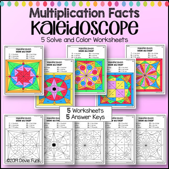 Multiplication Coloring Worksheets Kaleidoscope Solve and Color