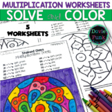 Multiplication Coloring Worksheets Stained Glass Solve and Color Set 2