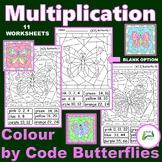Multiplication Colour / Color by Code Butterflies