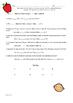 4.OA.1 Multiplication Comparison Statements