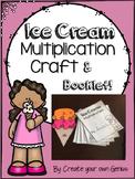 Multiplication Craft Activity