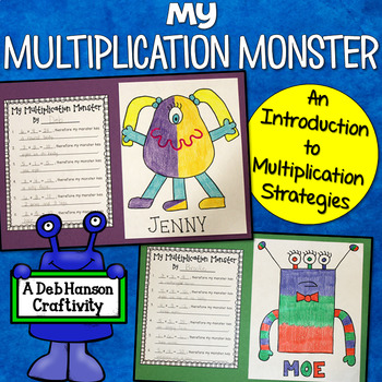 Multiplication Craftivity