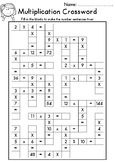 Multiplication Crossword - FREEBIE