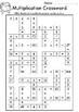 Multiplication Crossword - FREEBIE
