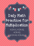 Multiplication - Daily Math Practice