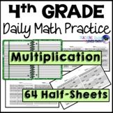 Multiplication Daily Math Review 4th Grade Bell Ringers Warm Ups