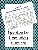 Multiplication Daily Practice