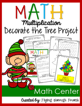 Multiplication {Decorate a Tree} Project - Math Center