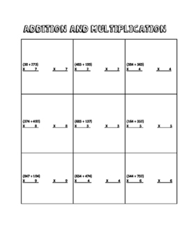 Multiplication Differentiation Student Choice Activities