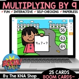 Multiplication Distance Learning End of Year | Multiplying