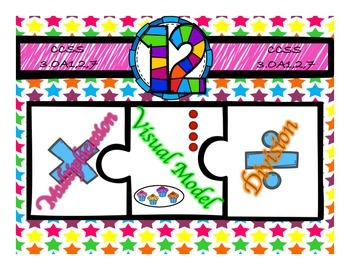 Multiplication & Division 12s Puzzle with Visual Model