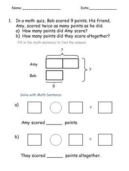 Multiplication Division 2 Steps Word Problems 3rd 4th Grade (Bar Models)