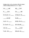 Multiplication Division Addition Subtraction Missing Numbers Missing Math Signs