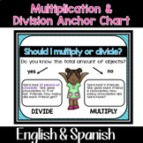 Bilingual Multiplication & Division Word Problems Anchor C