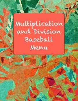 Multiplication & Division Baseball Menu