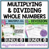 Multiplication Division Bundle
