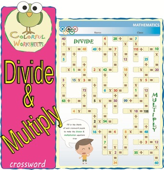 Multiplication & Division Crossword