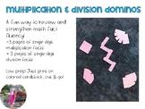 Multiplication & Division Dominos