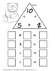 Multiplication & Division Fact Family Number 5