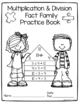 Multiplication & Division Fact Family Practice Pack