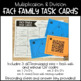 Multiplication & Division Fact Family/Related Facts Task Cards