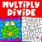 Multiplication & Division Fact Fluency Color by Number BUNDLE Pond Life Edition