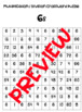 Multiplication / Division Fact Fluency Crossword Puzzle